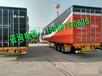 普洱出售订做钩机板半挂车159-6979-0636厂家价格