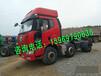 济宁出售大型二手豪沃375重体双驱车159-6979-0636厂家价格