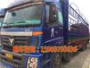 大理出售二手轻型半挂牵引车159-6979-0636出售价格