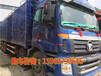 文山出售二手解放重体车159-6979-0636厂家直销