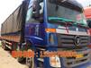 六盘水出售二手货车八米五自卸车报价表