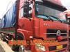 淮北出售二手十三米拖板车159-6979-0636厂家