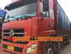 泰州出售超轻型6X4轻量化牵引车159-6979-0636价格品牌