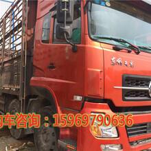 乐山出售二手牵引半挂车159-6979-0636厂家价格图片
