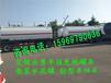 文山订做全新挂车特种车罐车供应商