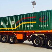 供应贺州市生产订做苍栏式半挂车箱式车集装箱半挂车豪沃欧曼价格品牌图片