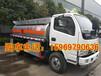 绥化市出售水泥罐油罐车侧翻后翻自卸挂车厂家直销
