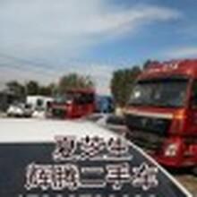 通辽市全新挂车货车图片