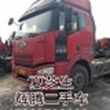 通辽市大型水泥罐车图片