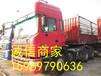云南昌宁定做拖板车出售二手散装水泥罐车