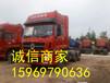 茂名出售二手散裝水泥罐車