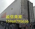 扬州公司常年出售二手双拖