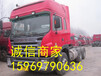 广东汕尾二手粉煤灰罐车二拖三拖头牵引车各种立方罐车