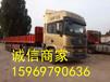 广西桂林解放双驱j6车头,420马力自重