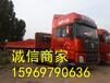云南昆明出售二手、库存自卸车、水泥搅拌罐、水泥散装罐