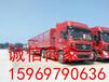 贵州毕节二手国四天龙解放欧曼重汽双驱重卡货车办分期