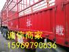 青海海东直销定做38—55立半挂散装水泥罐车