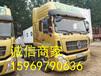 广西桂林集装箱拖板后卸半挂车轻型后卸拖板
