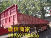 甘肅金昌平板高欄,挖掘機運輸車,17.5米高低板運輸車