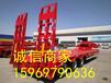 云南昆明德龍二拖三380平板車高低板半掛貨車