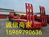 云南楚雄货车出售二手重汽A7牵引车拖头自卸侧翻后翻后卸侧卸拖挂