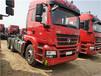 廣州白云德龍二拖三380平板車高低板半掛貨車