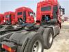 云南德宏广西二手拖头车重卡货车