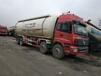 肇庆端州区直销定做38—55立半挂散装水泥罐车