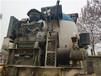 茂名化州市二手半掛散裝水泥罐車粉料物料運輸罐車