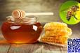 质量保证优质蜂蜜香精烘焙香精耐高温留香持久