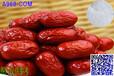 紅棗粉末香精耐高溫專用烘焙紅棗香精價格