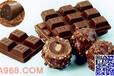 巧克力粉末香精飲料用巧克力香精3天交貨