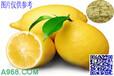 檸檬粉末香精耐高溫檸檬香精烘焙專用