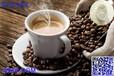 批發炭燒咖啡香精食用香精批發品質保證