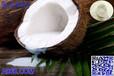 广州香精生产厂家供应椰奶香精耐高温留香持久