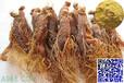 广西批发供应优质红参香精烘焙香精耐高温好