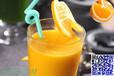 10年橙汁香精制造经验水果香精批发香气持久浓度高