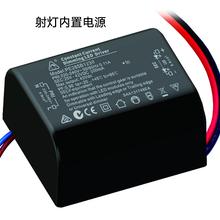 中山市调光照明电子有限公司PE285可控硅射灯内置调光电源图片