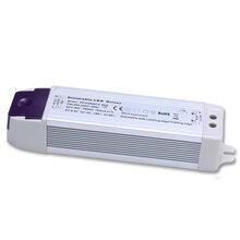中山市调光照明电子有限公司,可控硅恒压调光电源PE797,20-30W图片