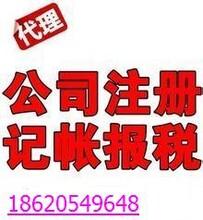 广州注册合伙公司需要提交哪些资料?