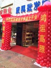 湖南株洲气球长沙同心气球开业大拱门量身制作开门红图片