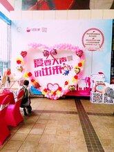 湖南湘潭湘潭求婚气球婚庆婚房布置气球同心气球心形爱心气球私人订制图片