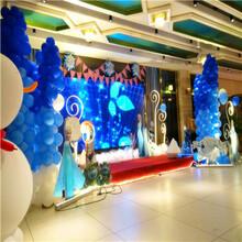 长沙儿童派对儿童生日派对策划冰雪奇缘主题生日派对布置