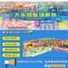 长沙淘气堡大型淘气堡室内室外儿童乐园组合设备游乐场娱乐设施租赁