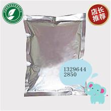 恩诺沙星价格93106-60-6金牌供应品质保证恩诺沙星抗菌图片