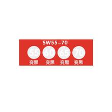 波仕欧SW55-70感温贴纸温度范围55~70℃南北潮商城