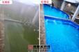 北京浴池水渾濁溫泉水發黃怎么處理如何使渾水變清澈