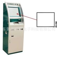 红外触摸屏,红外触摸框,广告机红外屏,ATM机触摸屏图片