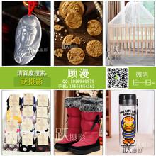 南京网店摄影淘宝摄影电商拍摄商业网拍产品拍摄