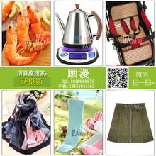 南京产品拍摄淘宝店铺摄影网店产品摄影商品拍照
